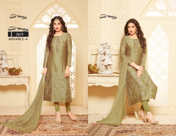 advance-vol-4-your-choice-wholesaleprice-2673