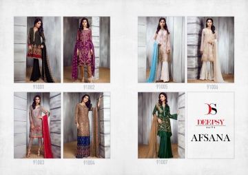 afsana-deepsy-suits-wholesaleprice-catalog