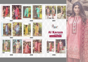Al-Karam-Lawn-1-Shree-Fabs-Wholesaleprice-