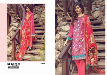 Al-Karam-Lawn-1-Shree-Fabs-Wholesaleprice-2901