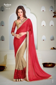 Ambica-Saree-Ambica-Fashion-Wholesaleprice-3816