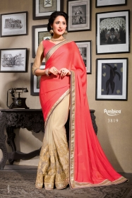 Ambica-Saree-Ambica-Fashion-Wholesaleprice-3819
