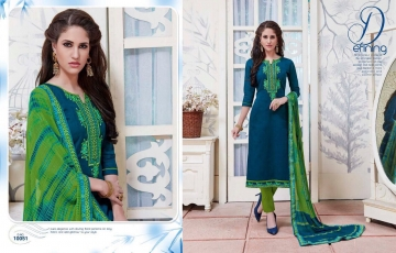 anardana-vol-2-kalasth-wholesaleprice-10051