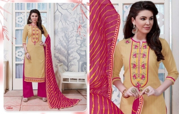 anardana-vol-2-kalasth-wholesaleprice-10052