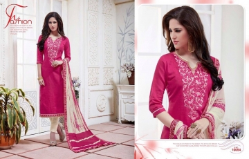 anardana-vol-2-kalasth-wholesaleprice-10054