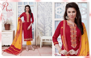 anardana-vol-2-kalasth-wholesaleprice-10056
