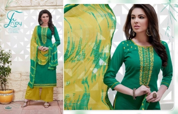 anardana-vol-2-kalasth-wholesaleprice-10057
