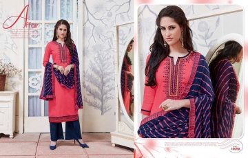 anardana-vol-2-kalasth-wholesaleprice-10058