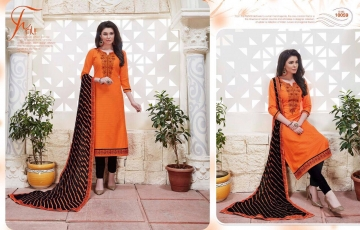anardana-vol-2-kalasth-wholesaleprice-10059