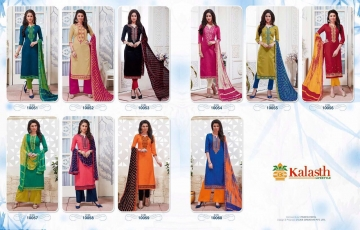 anardana-vol-2-kalasth-wholesaleprice