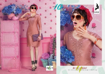 Aqua-vol-4-kaya-wholesaleprice-10