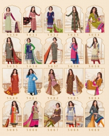 Arabella-Balaji-Cotton-Wholesaleprice