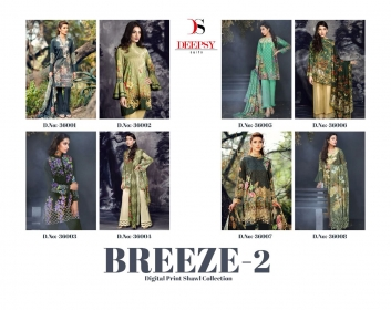 Breeze-2-Deepsy-Suits-Wholesaleprice