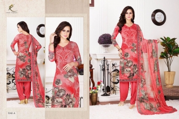 Candy-Long-Suit-Rakhi-Fashion-Wholesaleprice-5242A