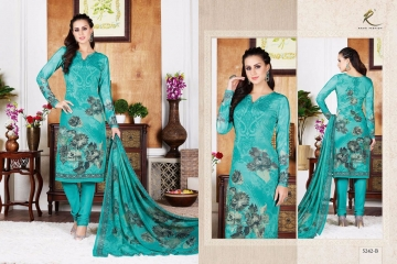 Candy-Long-Suit-Rakhi-Fashion-Wholesaleprice-5242B