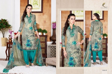Candy-Long-Suit-Rakhi-Fashion-Wholesaleprice-5243B