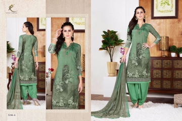 Candy-Long-Suit-Rakhi-Fashion-Wholesaleprice-5244A