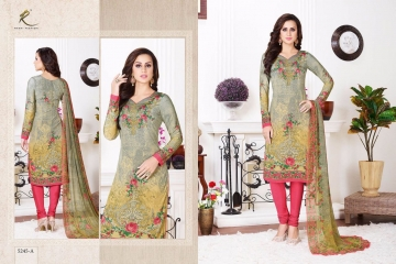 Candy-Long-Suit-Rakhi-Fashion-Wholesaleprice-5245A