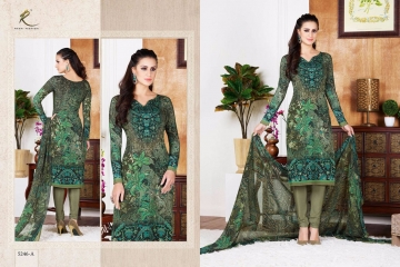 Candy-Long-Suit-Rakhi-Fashion-Wholesaleprice-5246A