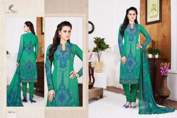 Candy-Long-Suit-Rakhi-Fashion-Wholesaleprice-5247A