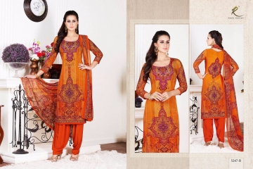 Candy-Long-Suit-Rakhi-Fashion-Wholesaleprice-5247B