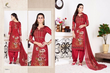 Candy-Long-Suit-Rakhi-Fashion-Wholesaleprice-5248A