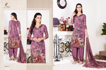 Candy-Long-Suit-Rakhi-Fashion-Wholesaleprice-5249A