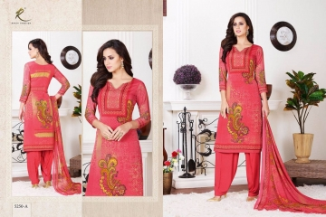 Candy-Long-Suit-Rakhi-Fashion-Wholesaleprice-5250A