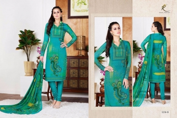 Candy-Long-Suit-Rakhi-Fashion-Wholesaleprice-5250B