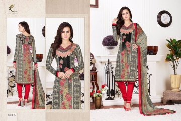 Candy-Long-Suit-Rakhi-Fashion-Wholesaleprice-5251A