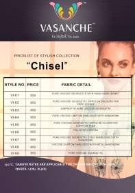 Chisel-Vasanche-Wholesaleprice-RATE