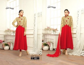 Classic-gold-vol-3-your-choice-wholesaleprice-red