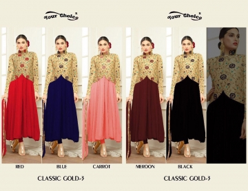 Classic-gold-vol-3-your-choice-wholesaleprice