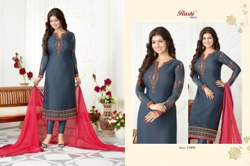 Crystal Brasso Vol-11 by Rashi Prints 11005