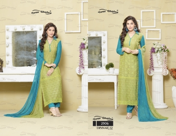 Dinnar-Hit-Designs-Wholesaleprice-2306