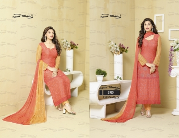 Dinnar-Hit-Designs-Wholesaleprice-2315