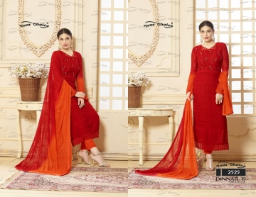 Dinnar-15-Your-Choice-Wholesaleprice-2525