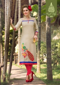 Diyaz-Collection-2-Kajal-Style-Wholesaleprice-201