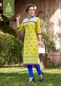 Diyaz-Collection-2-Kajal-Style-Wholesaleprice-210