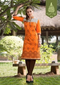 Diyaz-Collection-2-Kajal-Style-Wholesaleprice-213
