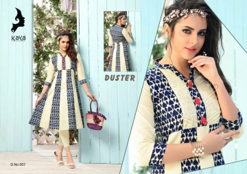 Duster-Kaya-Wholesaleprice-007