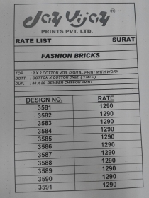 Fashion-Bricks-Jay-Vijay-Wholesaleprice-RATE