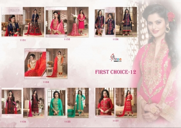 First-Choice-12-Shree-Fabs-Wholesaleprice