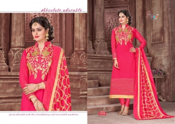 First-Choice-14-Shree-Fabs-Wholesaleprice-1174