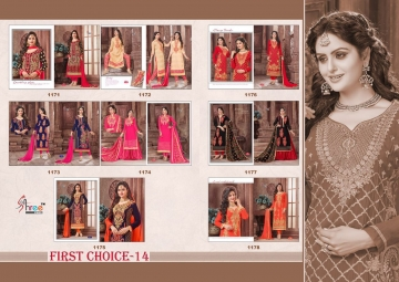 First-Choice-14-Shree-Fabs-Wholesaleprice
