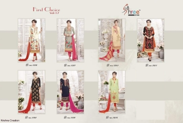 first-choice-17-shree-fabs-wholesaleprice-catalog