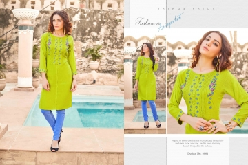 Floriana-4-Kajree-Fashion-Wholesaleprice-8001