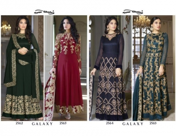 Galaxy-Your-Choice-Wholesaleprice-