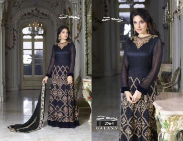 Galaxy-Your-Choice-Wholesaleprice-2564