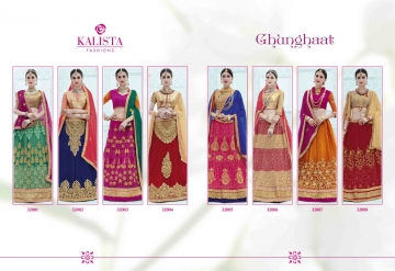 ghunghaat-kalista-wholesaleprice-catalog
